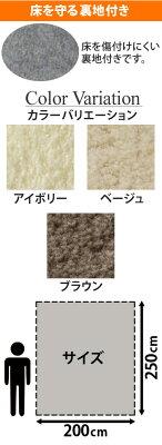 ムーア丸巻カーペット200cm250cmマット日本製国産防ダニ抗菌防臭基布使用北欧