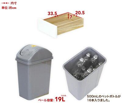 高品質2分別ゴミ箱ダイニングダストボックス2Dホワイトブラウン収納家具のような台所用ごみ箱キッチンカウンターワゴン清潔感高級感綺麗キレイきれいリビング木製薄型北欧送料無料送料込み新生活