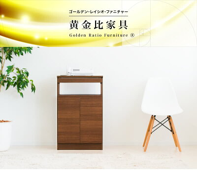 黄金比家具は有限会社山五の商標です。