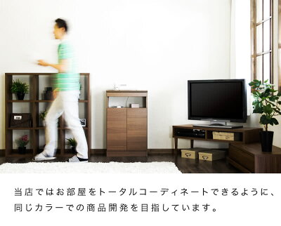 黄金比家具(GoldenRatioFurniture)は有限会社山五の商標です。