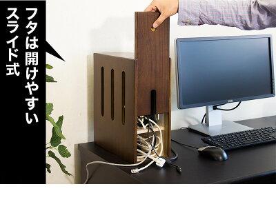 ルーター収納おしゃれボックス無線lan収納ボックスモデムルーター収納ケース収納有線LANルーター収納LAN端子用子機収納パソコンケーブル収納スリムwifi収納木製/薄型/通販/送料無料新生活