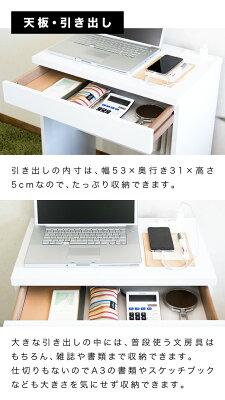 省スペーススリムデスク幅60白ホワイトパソコンデスクミニデスクコンパクトデスクコンセント付きパソコンラックPCデスクパソコン台書斎机シンプルスマートひとり暮らし1R1Kパソコンデスク木製薄型通販送料無料新生活