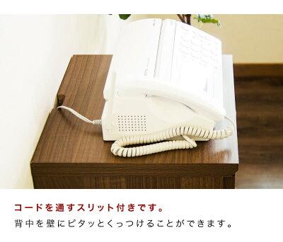 電話やFAX等をまとめて隠せるゴールデン家具