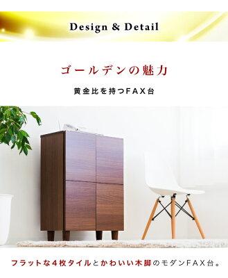 ゴールデン家具シリーズは見た目の美しさにも黄金比を取り入れました。