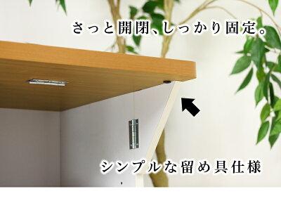 キッチンカウンターワゴン日本製キッチンワゴン折りたたみ式テーブル幅90cm日本製カントリー調ナチュラル国産キッチンワゴンおしゃれ間仕切りスリム両バタワゴンキャスター付薄型収納木製ワゴンオシャレ送料無料新生活
