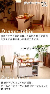 キッチンカウンター両バタワゴン幅90cmキャスター付キッチンワゴン収納カウンター木製送料無料