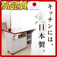 キッチンカウンターワゴンテーブル幅90cm日本製国産キッチンワゴンおしゃれ間仕切りスリム両バタワゴンキャスター付薄型収納木製ワゴンオシャレ送料無料新生活