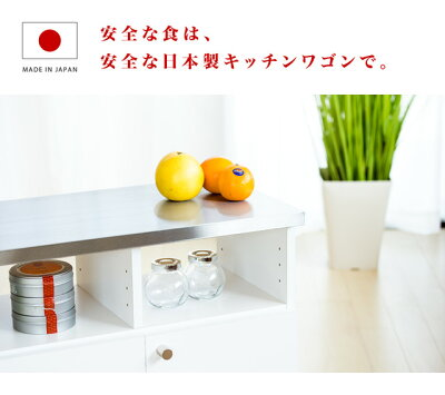 ステンレストップキッチンワゴン幅60日本製ステンレストップキッチンカウンターワゴンキャスター付きステンレス天板台所ダイニング間仕切りカウンターテーブルキッチン収納食器棚完成品送料無料新生活