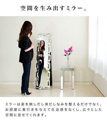 スタンドミラーロイヤルミラー豪華高級クリスタル調装飾全身鏡全身ミラー姿見スタンディングミラーかがみカガミガラスルームミラーインテリアおしゃれかわいい折りたたみ式通販送料無料送料込み