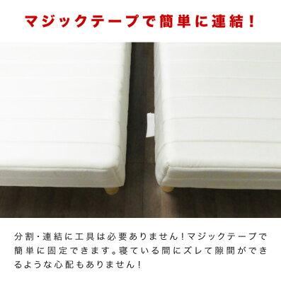 脚付きマットレスシングル分割脚の高さ25cmベッド脚付きマットレスベッドシングルベッド下収納2分割二分割脚付足付きマットレス脚付きマット脚付きベッドボンネルコイルコイルマットレススプリングマットレス寝具激安通販送料無料