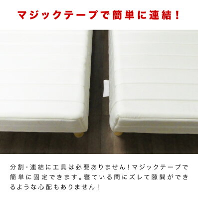 脚付きマットレスセミダブル分割脚の高さ25cmベッド脚付きマットレスベッドセミダブルベッド下収納2分割二分割脚付足付きマットレス脚付きマット脚付きベッドボンネルコイルコイルマットレススプリングマットレス寝具激安送料無料