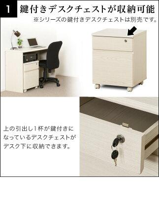 デスク作業台ホワイト白作業デスク幅100パソコンデスク木製リビング用デスク裁縫やDIYの作業台に安心リビング学習おしゃれ木製/薄型/通販/送料無料/新生活