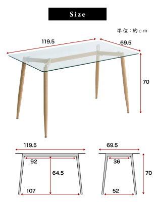 イームズに似合うダイニング5点セット強化ガラスダイニングテーブル幅120cmイームズシェルチェアDSWリプロダクト4脚丸木脚プリントスチール脚ファブリックデザイナーズワークテーブル北欧ノルディックデンマーク家具風