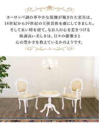 テーブルイメージ気品エレガント落ち着いたアンティーク調テーブル上品レトロ木製ティーテーブル