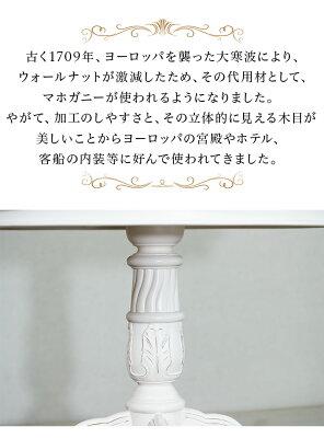 テーブル[ヨーロピアンアンティーク風クラシックテーブル]姫家具プリンセス家具白家具ホワイト木製カフェテーブルアンティーク調/木製