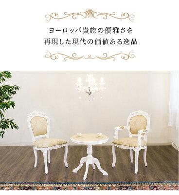 テーブル白ヨーロピアンアンティーク風クラシックテーブル姫家具プリンセス家具ホワイト木製カフェテーブル