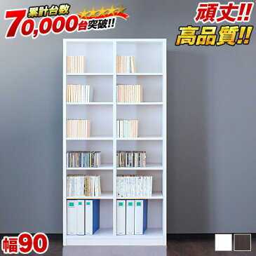 本棚 幅90cm 高さ180cm 9018 ラック シェルフ 書棚 本棚 大容量 シンプル 木製 A4 書類 整理 事務所 壁面収納 子供部屋 教科書 収納 ホワイト/ブラウン