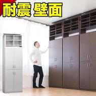 シンプル本棚7518、幅90cmシンプルシェルフ扉と上置き付きセット、地震対策に転倒防止の上置き付き本棚、子供部屋の整理や、事務所の書類棚や業務用の書棚に最適。追加オプションで棚板を追加可能、多機能で自由にカスタマイズ出来、並べて壁面収納として使える。送料無料。