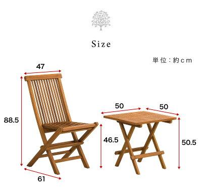 ガーデンチェアセットサイドテーブル付き(チェア2脚幅47奥行61高さ88座面高46)(サイドテーブル1台幅50奥行50高さ50)天然木チーク木製完成品折りたたみ小さい軽量コンパクトおしゃれ北欧屋外ナチュラルブラウン