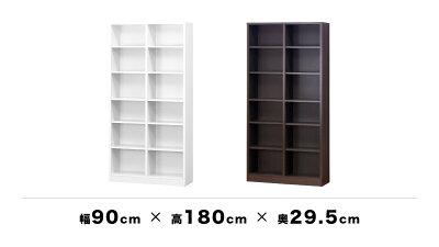 本棚A4本棚A4書棚本棚大容量本棚ホワイト白ブラウン茶オープンラック木製ラック多目的ラック