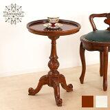 アンティーク風のカフェテーブル 丸