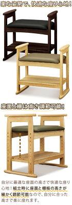 【代金引換不可】【送料無料】木製薄型北欧家具通販