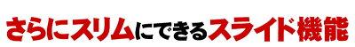 カジュアルPCデスク幅60cmパソコンデスクパソコンラックPCラック学習机学習デスクパソコン机パソコン台学習デスク木製/薄型/通販/送料無料【送料込み】新生活