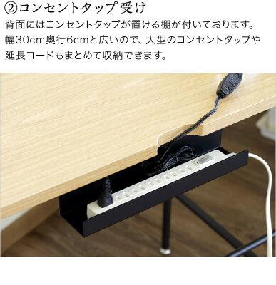 デスクパソコンデスク木製LISA幅80cm男前インテリア勉強机作業台パソコンデスクスチールおしゃれテーブルシンプルデスクコンパクトデスク木製引き出し付き引出し付きクール派カッコいい北欧送料無料送料込み