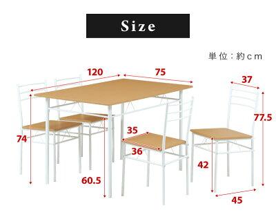 ダイニング5点セットシンプルデザイン北欧モダンダイニングテーブルセットダイニングチェアー4脚椅子ダイニング家具5点セットテーブルチェアセットダイニングテーブル5点セット4人掛け木製天板スチール脚送料無料新生活