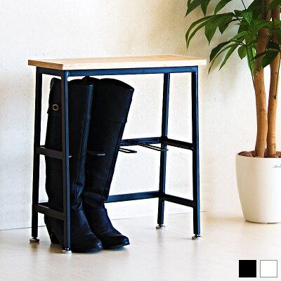 ブーツスタンドブーツラック玄関エントランスベンチスツール腰掛け椅子スチールアイアン黒白ブラックホワイト木目木製天然木突板貼りおしゃれクールかっこいい男前インテリア塩系インテリア北欧送料無料送料込み完成品