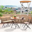 バルコニーテーブル60cm おしゃれ 折りたたみガーデンテーブル オシ...