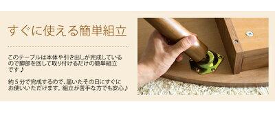 ワイドオーバルセンターテーブル楕円形幅110×奥行48天然木木製引出し付きテーブルローテーブルリビングテーブルデザイナーズ北欧ナチュラルシンプル薄型おしゃれ塩系インテリア一人暮らし送料無料新生活
