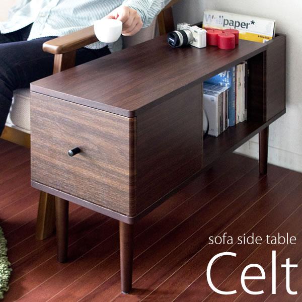 簡易テーブル テイスト ブラウン 塩系インテリア (ケルト) ナチュラル 送料無料 木製 多目的 送料込み コーヒーテーブル ベッドサイドテーブル 通販 Celt 薄型 北欧 新生活 ナイトテーブル 机 ソファサイドテーブル サイドテーブル
