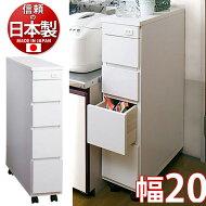 シンク横チェスト幅20【送料無料】