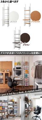 日本製突っ張りデスク約61cm幅スタイリッシュ薄型つっぱり/木製/薄型/通販/北欧/送料無料ikeaイケア派に楽天家具【RCP】02P10Nov13