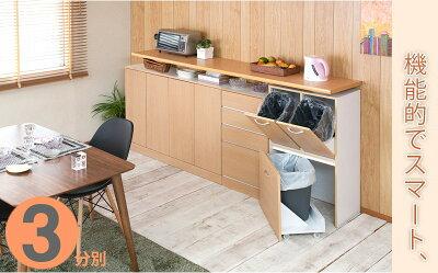 キッチン収納スリムダストボックス3分別幅54.5cm約60cmキッチン収納ゴミ箱ごみ箱キッチンホワイトナチュラルダークブラウンキッチン収納おしゃれ北欧スリム食器収納木製送料無料