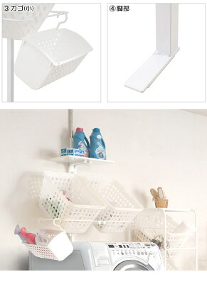 カゴ付きランドリーラック突っ張りランドリーラックカゴ籠バスケット付きすきま収納洗濯機の上薄型壁面収納ハンガーラックハンガーポール洗面所脱衣所日本製国産木製送料無料