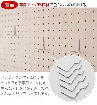 突っ張りパーテーションボード追加連結用
