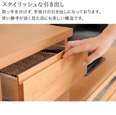 日本製アルダー材完成品アルダーチェストリビングラック木製タンス引き出し引出しシンプルモダン洋タンスリビング収納国産品組立て済み完成品木製/薄型/通販/送料無料シンプル新生活