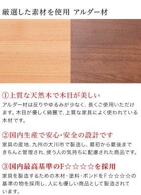 ローボードアルダーリビングチェスト幅119.5cm日本製アルダー材完成品木製タンス引き出しシンプルモダン洋タンスリビング収納国産品組立て済み完成品木製/薄型/通販/送料無料シンプル新生活