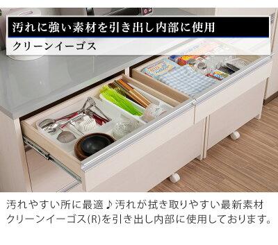 キッチンカウンターおしゃれ大容量間仕切り収納レンジ台キッチン家具両面テーブル食器棚キャスター付き引き出し