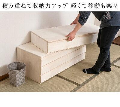 桐たんすチェスト日本製完成品桐1段チェスト生地仕上げ白木幅100.5cmナチュラルシンプルナチュラルテイスト家具着物たとう紙の収納に洋タンス着物収納箱国産品