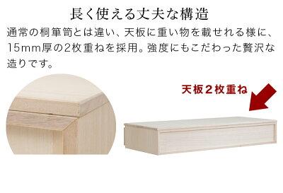 桐たんすチェスト日本製完成品桐1段チェスト生地仕上げ白木桐の素材の風合いをそのまま活かして作られた引出し箪笥