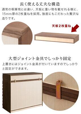 桐箪笥桐洋風チェスト1段タイプ茶ブラウン桐箱モダン和風シンプルなのに高級感のあるデザイン