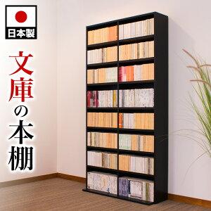 本棚 書棚ブックシェルフブックラックSALEセール木製CDラックDVDラック大容量棚整理棚キッズコ...