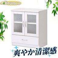 ピュアホワイト[Branco(ブランコ)]チェスト幅60cm引出し一人暮らし白【SB23681】送料無料新春セール