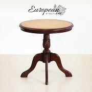 テーブル ヨーロピアン アンティーク クラシック ダイニングテーブルラウンドテーブル テーブルサイドテーブルブラウン