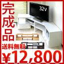 テレビ台 TV台ローボードテレビラックTVラックテレビボードスライド式液晶対応AV収納木製52イン...
