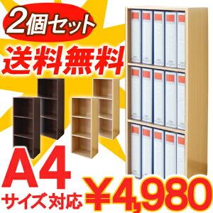 本棚木製 シェルフ 大容量書類整理棚ユニット組み合わせ書庫オープンラックブックシェルフマガ...