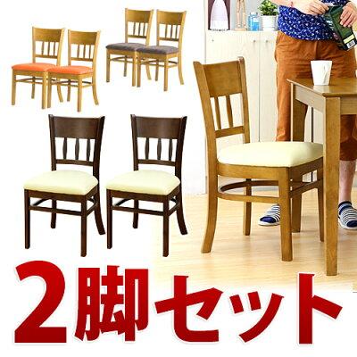 ダイニングチェアー2脚組マーチカウンターチェアーバーチェアー椅子イスいすキャスターなしキッチンチェアースツールワーキングチェア美容室チェア丸椅子【送料無料】木製/薄型/通販/テイスト【送料込み】新生活
